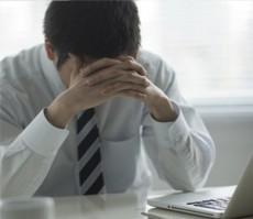 ネットビジネスにおける税務リスク